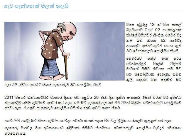 http://img822.imageshack.us/img822/3642/j1jo.jpg