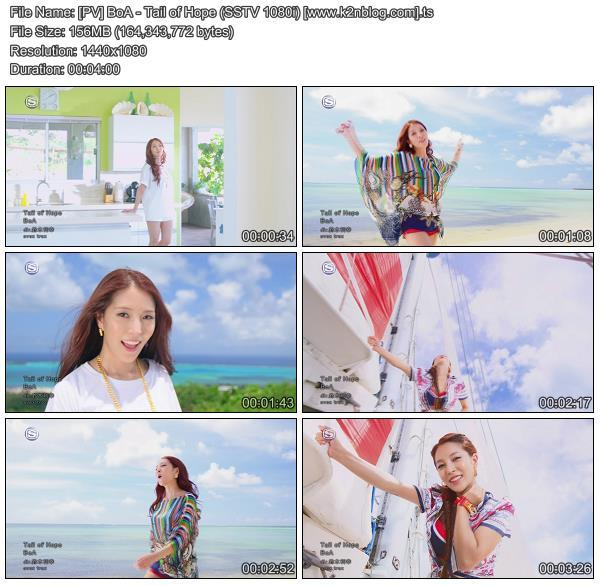 [PV] BoA - Tail of Hope [SSTV HD 1080i]